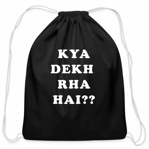 Kya Dekh Raha Hai - Cotton Drawstring Bag