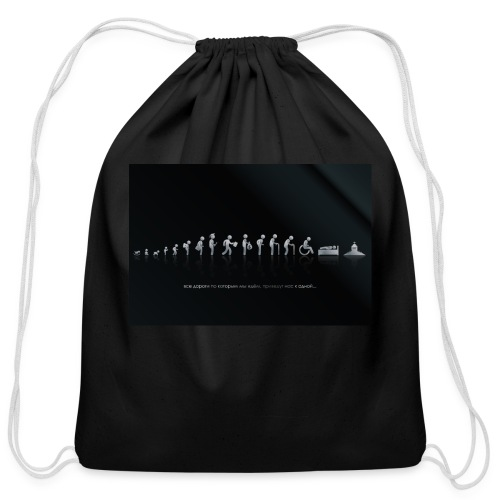DIFFERENT STAGES OF HUMAN - Cotton Drawstring Bag