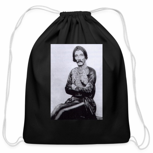 raden saleh photo sp 03 - Cotton Drawstring Bag