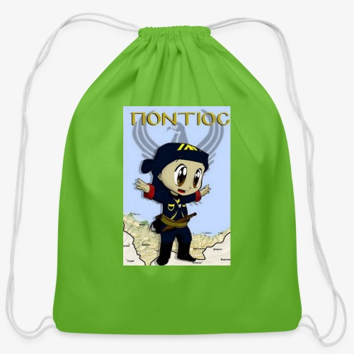 Cartoon - Pontian... fly like an eagle - Cotton Drawstring Bag