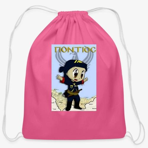Cartoon - Pontian... fly like an eagle - Cotton Drawstring Bag