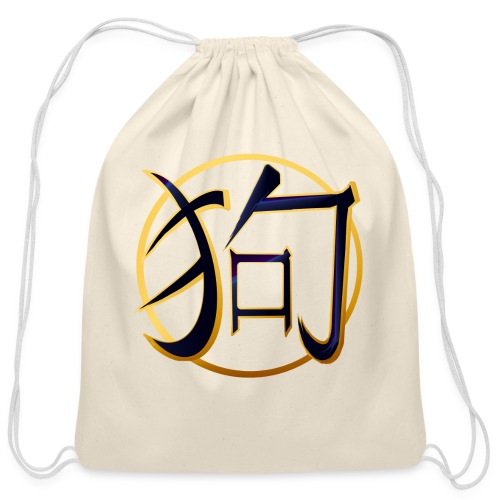 The Year Of The Dog - Cotton Drawstring Bag