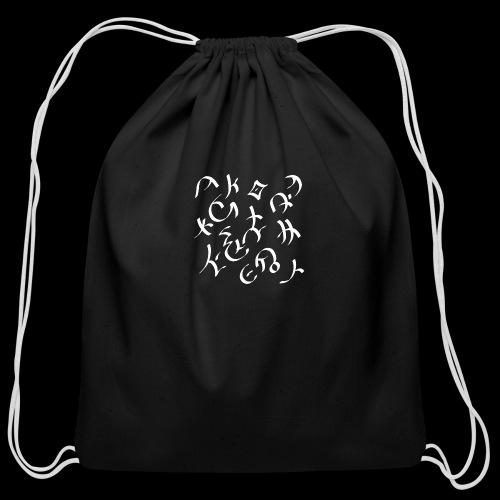 Gatisaman Yantra - Cotton Drawstring Bag