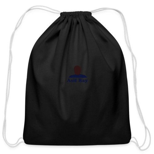 lit 55 - Cotton Drawstring Bag