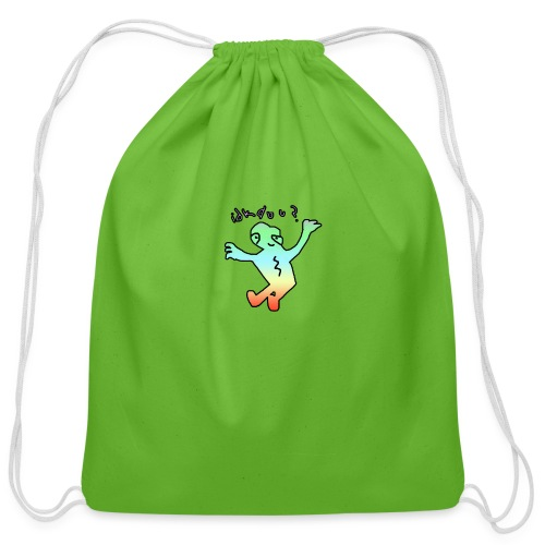 idk do u? hoodie - Cotton Drawstring Bag