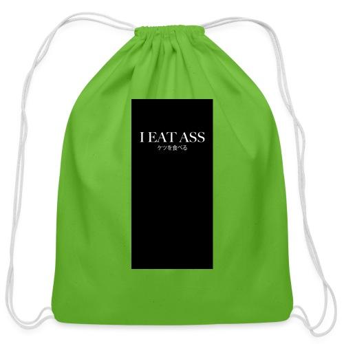 assiphone5 - Cotton Drawstring Bag