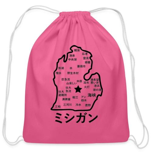 Michigan Japanese Map - Cotton Drawstring Bag