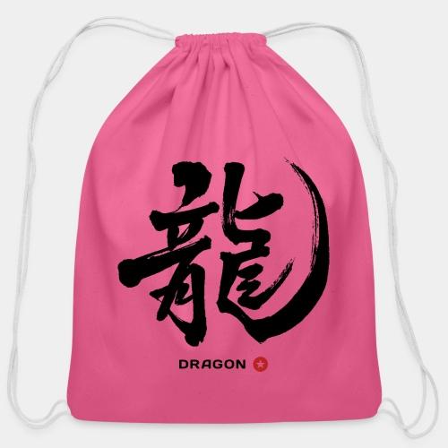 japan dragon japanesse letter - Cotton Drawstring Bag
