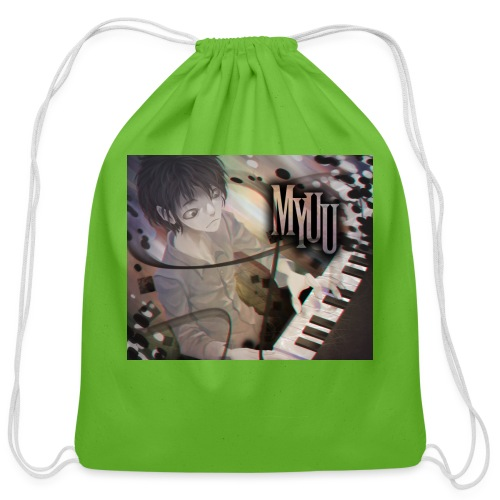 Dark Piano 1 - Cotton Drawstring Bag