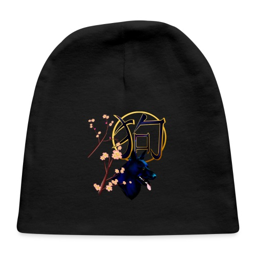 The Year Of The Dog-black - Baby Cap