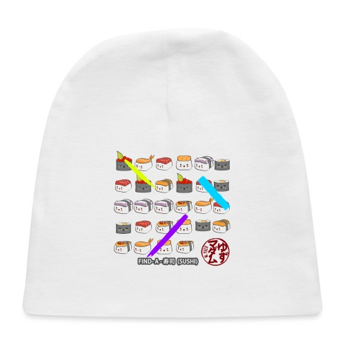 Find A Sushi - Baby Cap