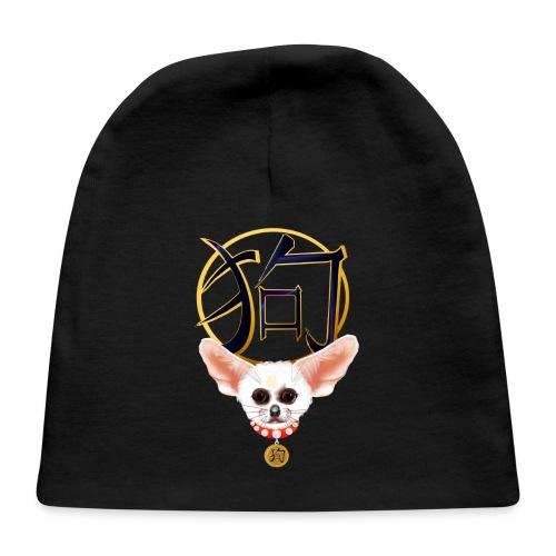 Year Of The Dog-chiuhuahu - Baby Cap