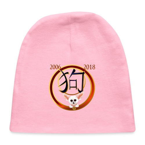 Year Of The Dog-My Chiuhauah - Baby Cap