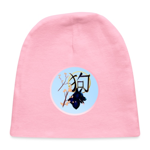The Year Of The Dog-round - Baby Cap