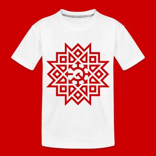 Chaos Communism - Toddler Premium Organic T-Shirt