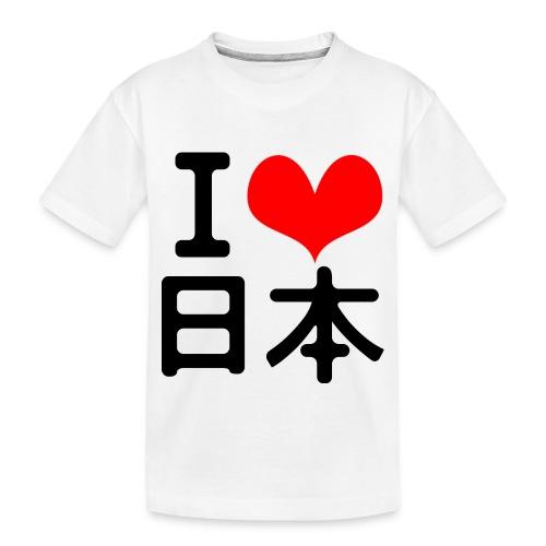 I Love Japan - Toddler Premium Organic T-Shirt