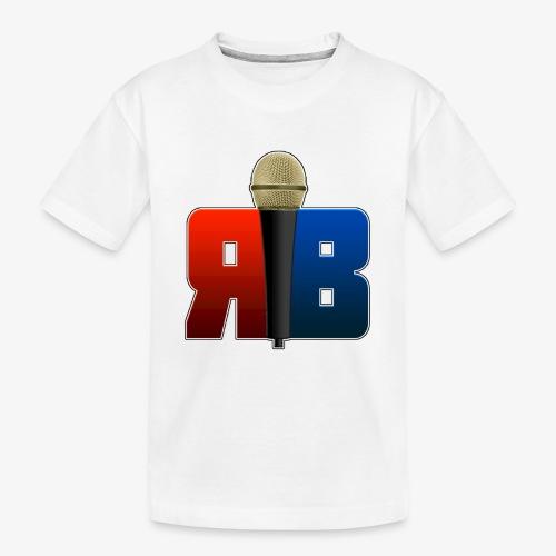 RubikBBX Logo - Toddler Premium Organic T-Shirt