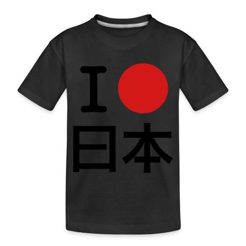 I [circle] Japan - Toddler Premium Organic T-Shirt