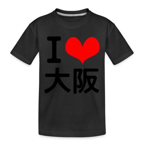 I Love Osaka - Toddler Premium Organic T-Shirt