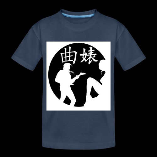 Music Lover Design - Toddler Premium Organic T-Shirt