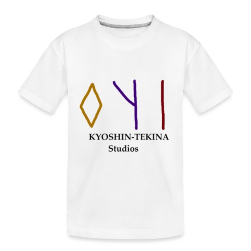 Kyoshin-Tekina Studios logo (black test) - Kid's Premium Organic T-Shirt