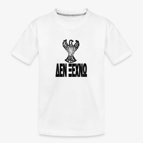 Δεν Ξεχνώ - αετός κοιτάει προς Πόντο - Kid's Premium Organic T-Shirt