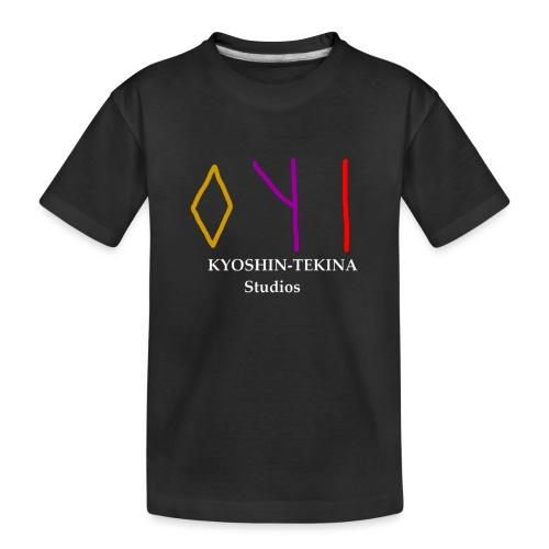 Kyoshin-Tekina Studios logo (white text) - Kid's Premium Organic T-Shirt
