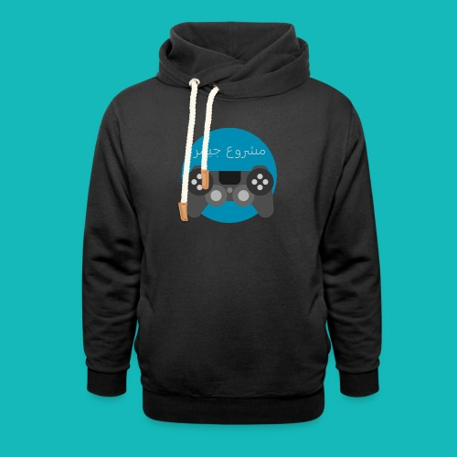 Mashrou3 Gamer Logo Products - Shawl Collar Hoodie