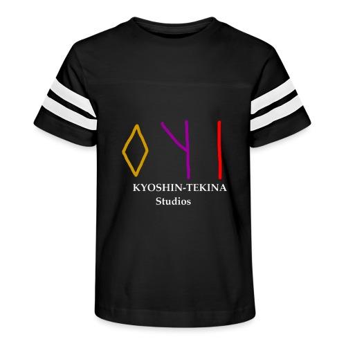 Kyoshin-Tekina Studios logo (white text) - Kid's Vintage Sport T-Shirt