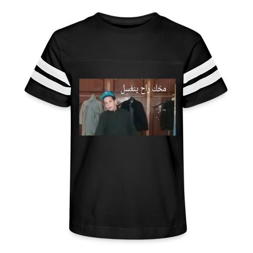 زي الخرا - Kid's Vintage Sport T-Shirt