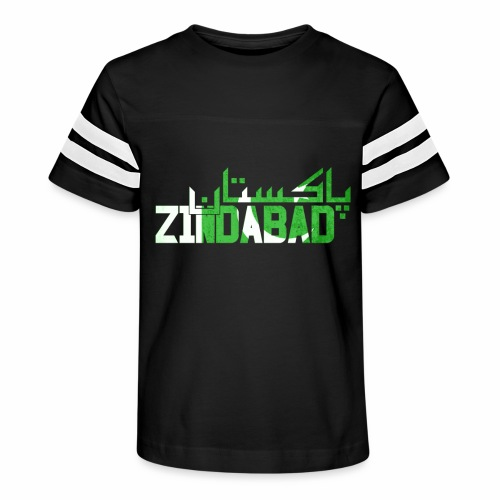 14th August Pakistan Independence Day - Kid's Vintage Sport T-Shirt