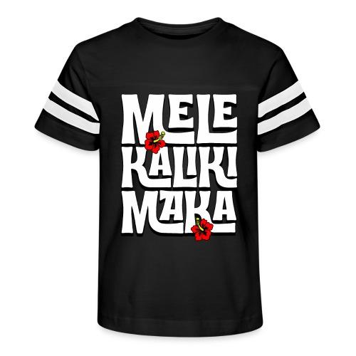 Mele Kalikimaka Hawaiian Christmas Song - Kid's Vintage Sport T-Shirt