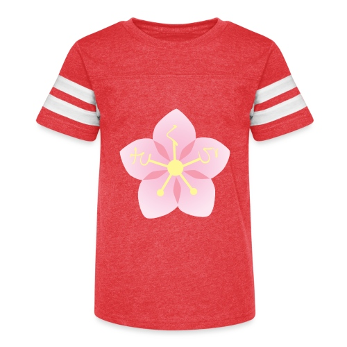 Sakura / Cherry Blossom Japanese Writing Hiragana - Kid's Vintage Sport T-Shirt