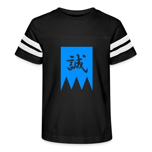 Shinsengumi - Kid's Vintage Sport T-Shirt