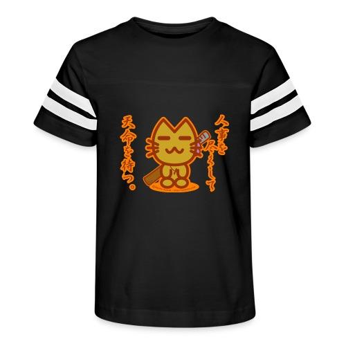 Samurai Cat - Kid's Vintage Sport T-Shirt