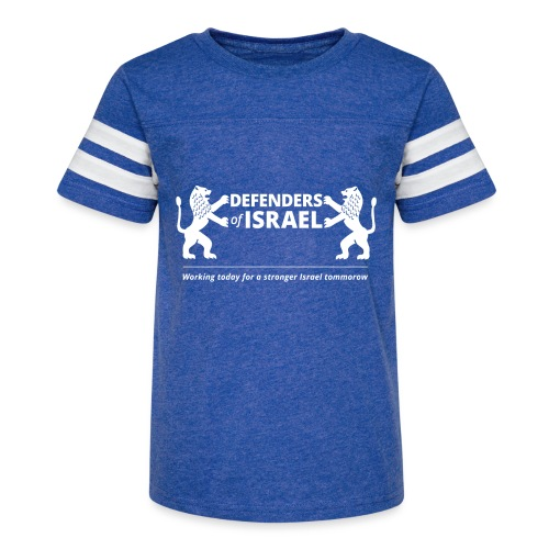 Defenders Of Israel White - Kid's Vintage Sport T-Shirt