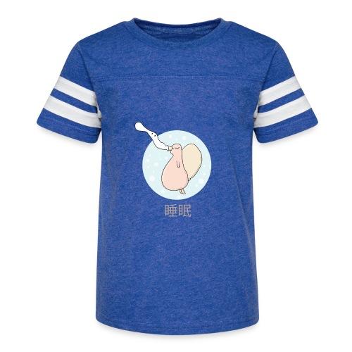 Sleep Creature - Kid's Vintage Sport T-Shirt