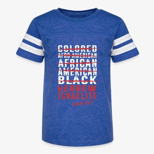 Hebrew Israelite - Kid's Vintage Sport T-Shirt