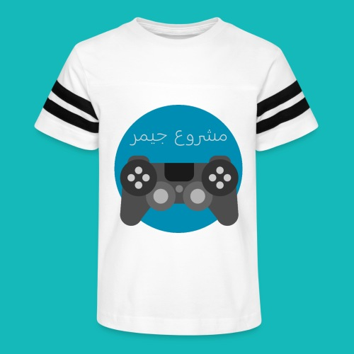 Mashrou3 Gamer Logo Products - Kid's Vintage Sport T-Shirt
