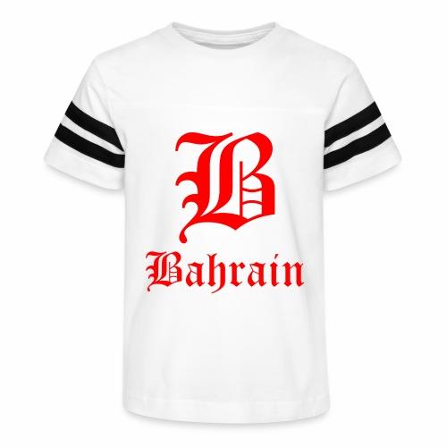 bahrain 2 - Kid's Vintage Sport T-Shirt