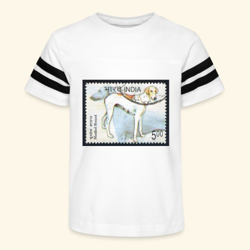 India - Mudhol Hound - Kid's Vintage Sport T-Shirt