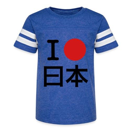 I [circle] Japan - Kid's Vintage Sport T-Shirt