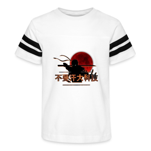 (2017_dswt_logo) - Kid's Vintage Sport T-Shirt
