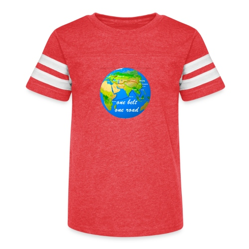 one belt one road - Kid's Vintage Sport T-Shirt