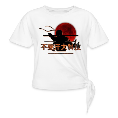 (2017_dswt_logo) - Women's Knotted T-Shirt