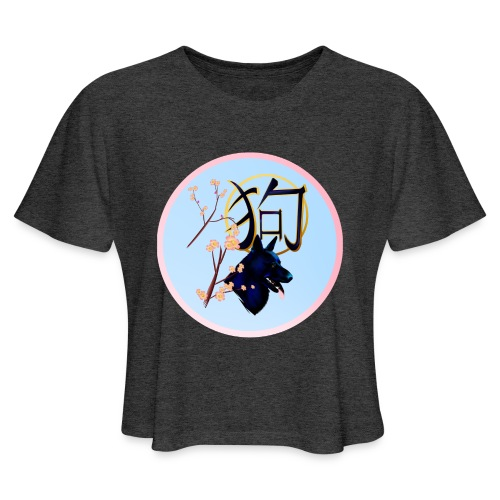 The Year Of The Dog-round - Women's Cropped T-Shirt