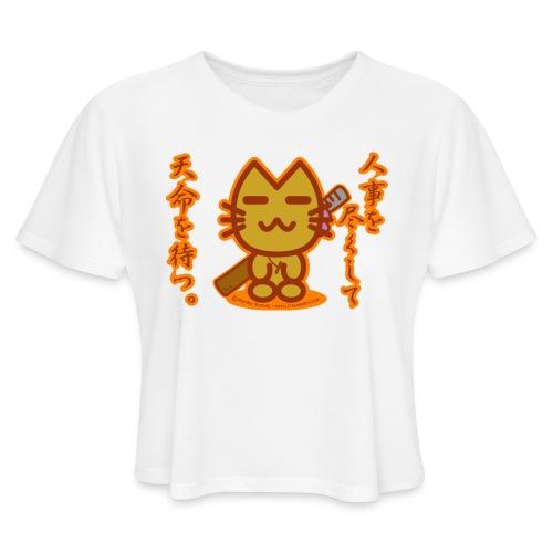 Samurai Cat - Women's Cropped T-Shirt