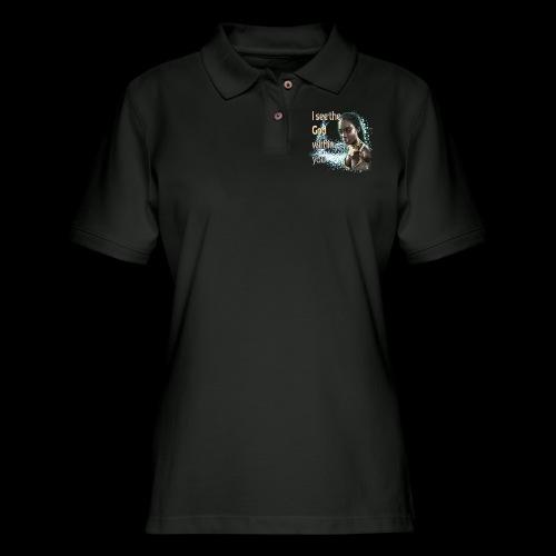 God Within You - Women's Pique Polo Shirt