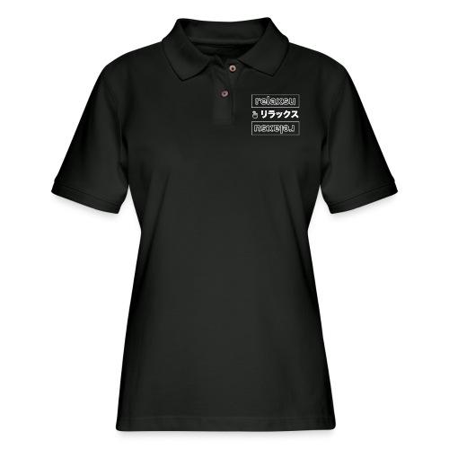 relaxsu - Women's Pique Polo Shirt