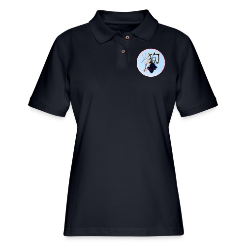 The Year Of The Dog-round - Women's Pique Polo Shirt